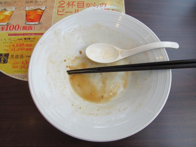 バーミヤン香り立つ冷やし坦々麺を完食完飲