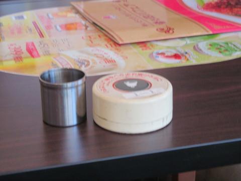 バーミヤン隣のテーブルのピンポン