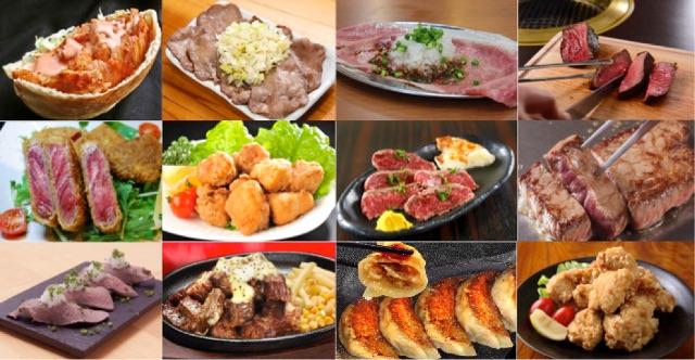 肉フェスNIIGATA2015夏出店店舗肉ラインナップ