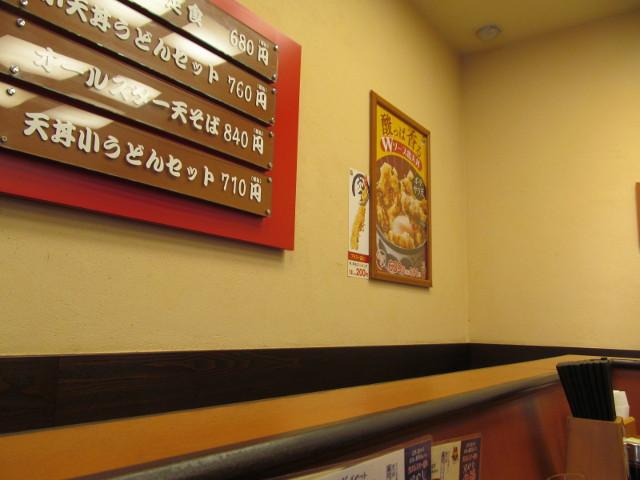 天丼てんや店内のWソース鶏天丼ポスター20150717