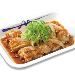松屋ガーリックチキン定食2015販売決定サムネイル