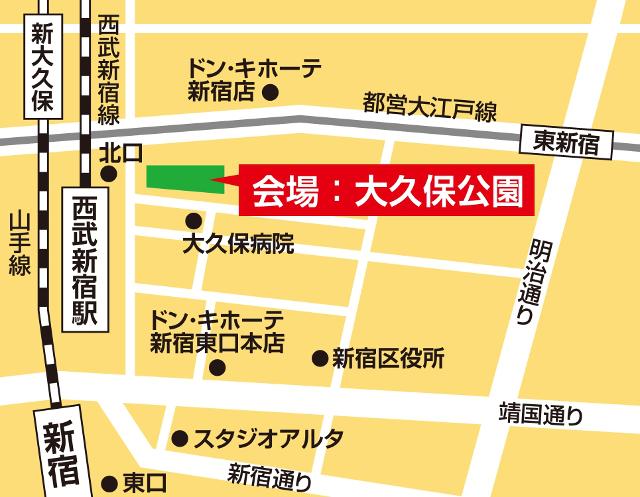 新宿大久保公園地図のおさらい