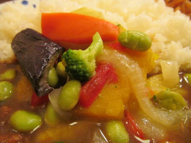 すき家チキンと彩り野菜カレーの野菜たち2