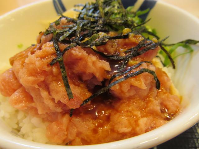 松屋山かけネギトロ丼大盛に特製ダレ投入後2
