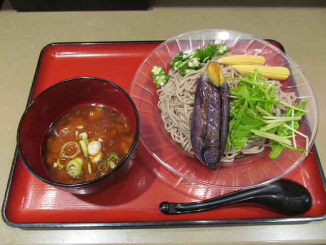 富士そば冷し夏野菜カレーつけ蕎麦