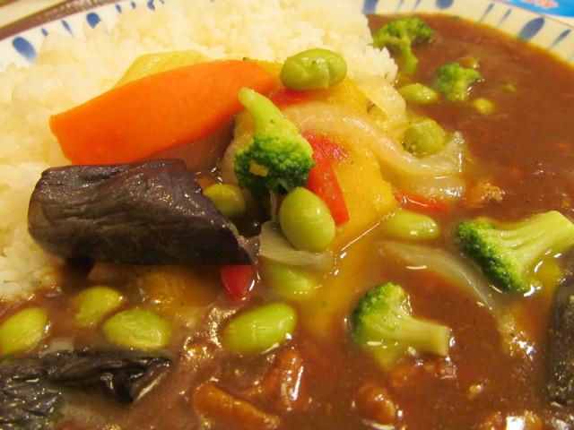 すき家チキンと彩り野菜カレーの野菜たち