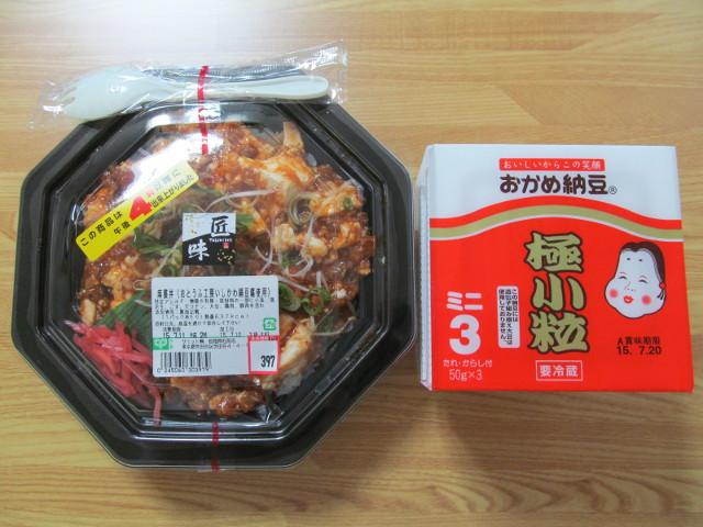 納豆3パックと麻婆丼
