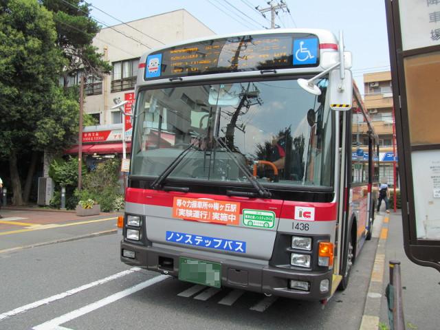 等13系統一番バスに近づく