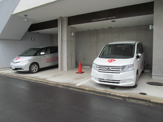 RADIOBERRY裏の駐車場20150826