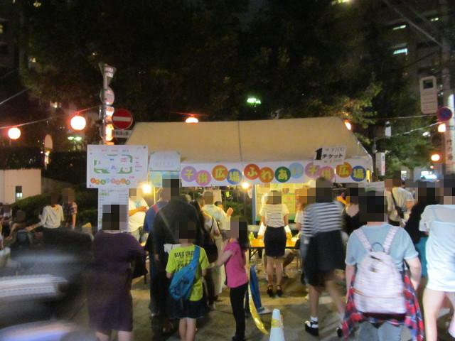 麻布十番納涼まつり2015の2日目のふれあい子供広場受付
