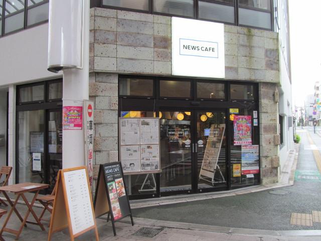 下野新聞NEWSCAFEに来ました20150826