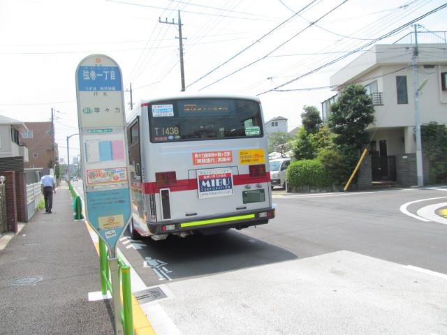 弦巻一丁目で等13系統一番バスを下車