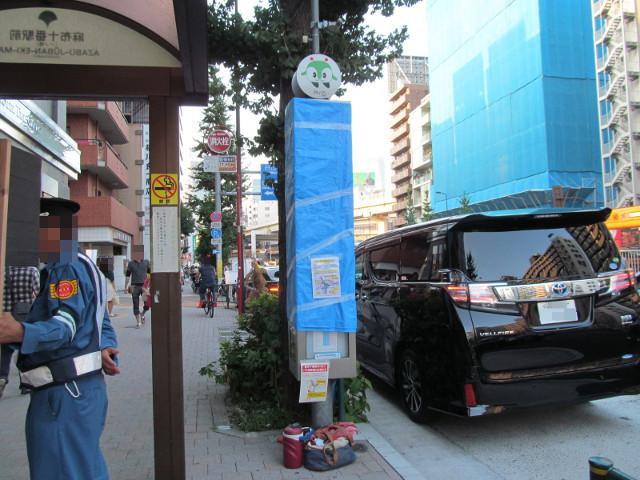 麻布十番駅前バス停は移動しています20150822