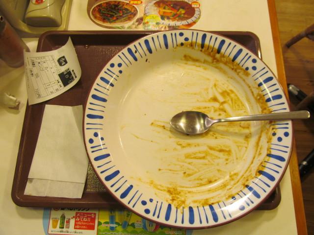 すき家ニンニクの芽カレー大盛を完食