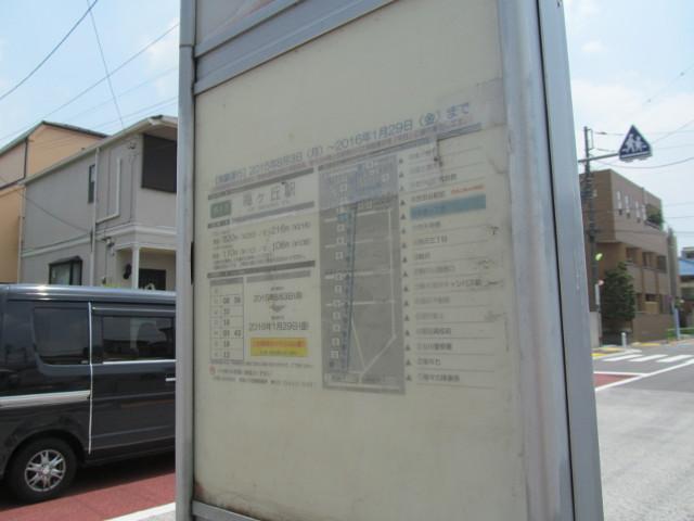 弦巻一丁目北方面バス停アップ2_20150803
