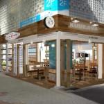 久米島印商店オープンサムネイル