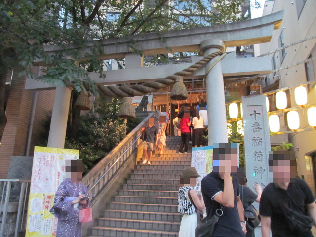 麻布十番納涼まつり2015初日の十番稲荷神社