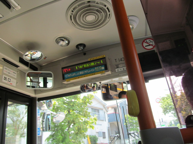 等13系統一番バス車内の実験運行テロップ