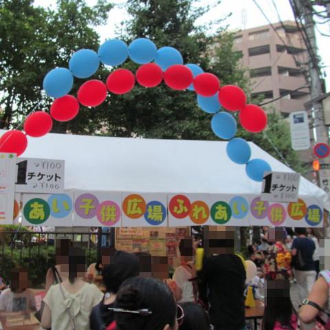 ふれあい子供広場の様子2015初日サムネイル