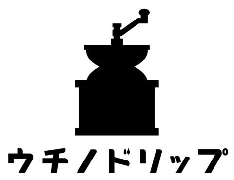 ウチノドリップロゴ