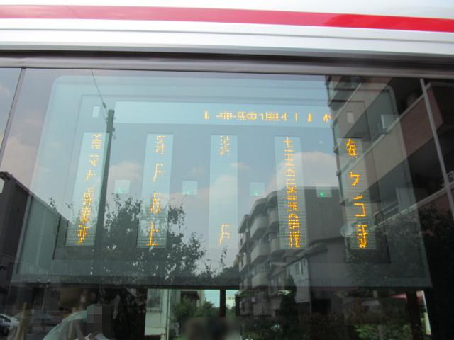 等13系統一番バス横の行き先表示