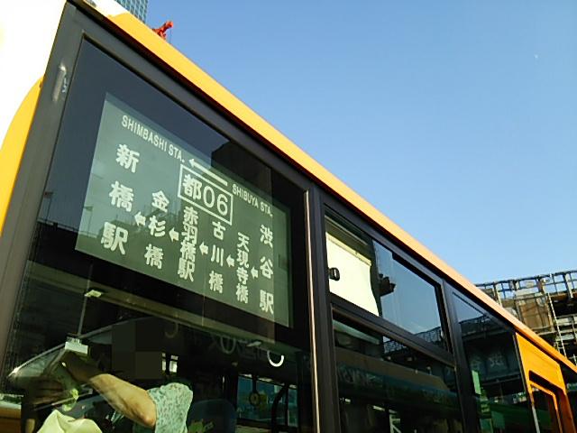 渋谷から都営バス都06系統に乗車20150822