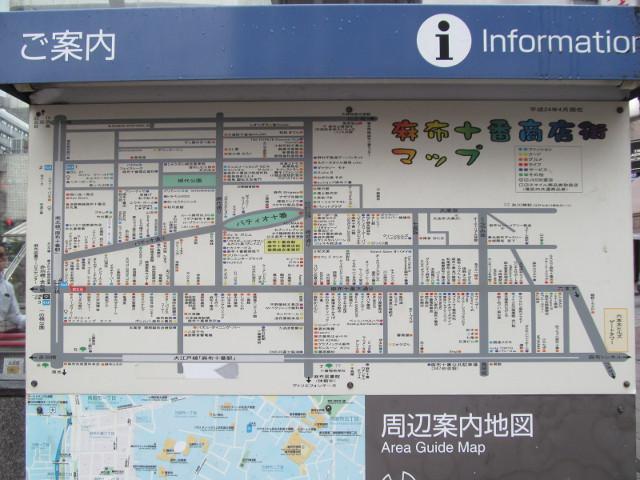 麻布十番納涼まつり2015前日の商店街マップ