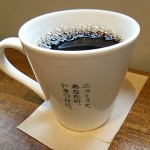 下野新聞NEWSCAFE20150826サムネイル