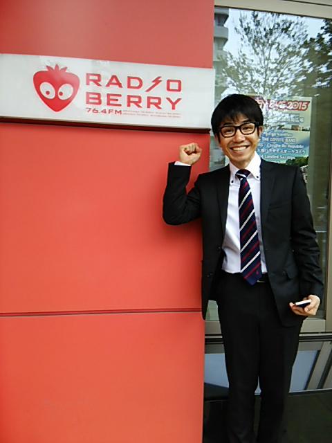 RADIOBERRY前の飯野平太さん20150826