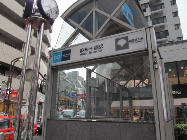 麻布十番駅出入口4_20150821