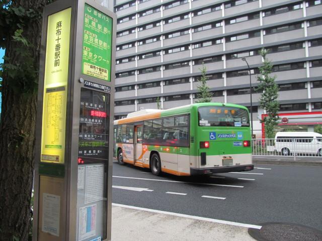 一気に車線変更する都営バス20150821