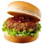 ロッテリア肉厚ハンバーガー全3種販売開始サムネイル