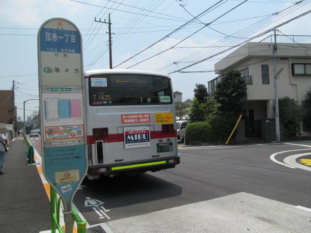 等13二番バスを弦巻一丁目で降車