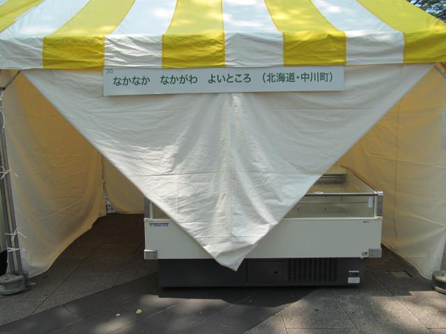 ふるさと物産展北海道中川町のテント