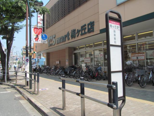 梅ヶ丘駅北口駅前のスーパーの前の小田急バス降車専用ポスト