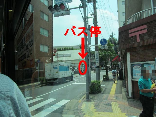 梅ヶ丘駅北口ロータリーの等13系統のバス停