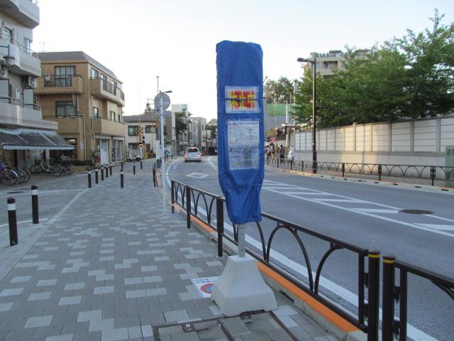 世田谷駅前バス停梅ヶ丘方面20150902その3