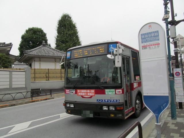 世田谷駅前バス停と梅ヶ丘方面二番バス