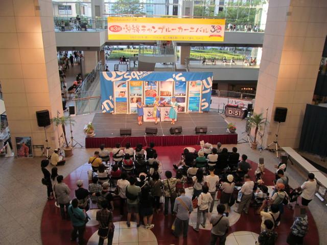 第3回沖縄チャンプルーカーニバルに来ました