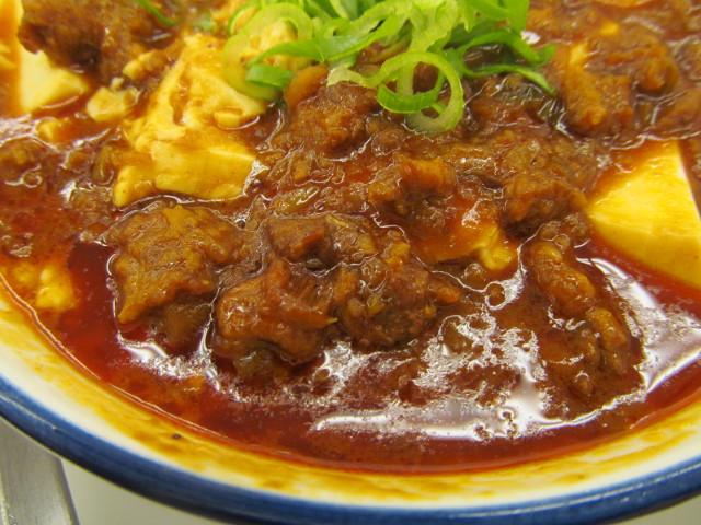松屋四川風旨辛麻婆豆腐定食の豚挽き肉