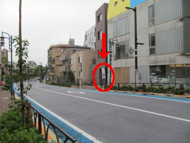 世田谷駅前バス停等々力方面20150907その2