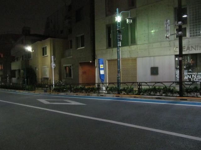 世田谷駅前バス停等々力方面20150831