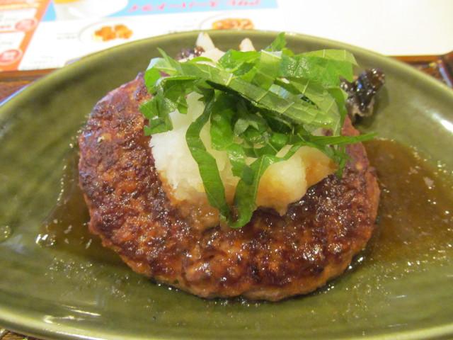 ガスト大葉おろしのビーフハンバーグ和膳のハンバーグ