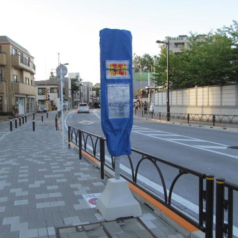 世田谷駅前バス停9月7日新設サムネイル