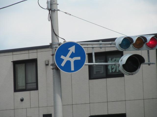 めちゃ複雑な交差点