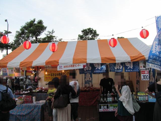 第3回沖縄チャンプルーカーニバルのおきなわ物産センター