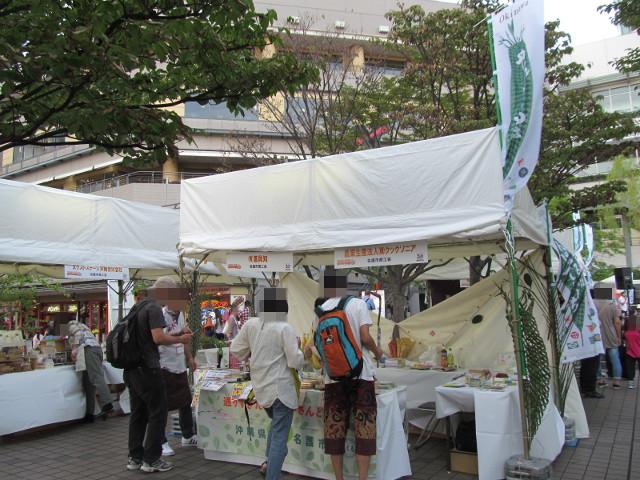 名護市商工会のテント