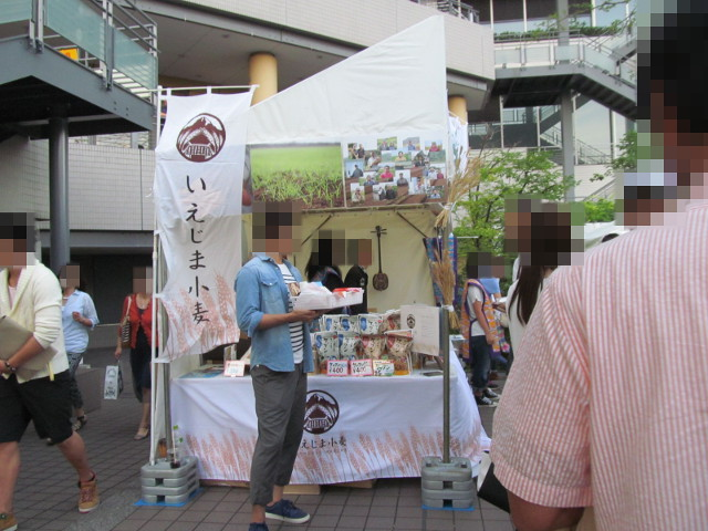 伊江島村商工会のテントその2