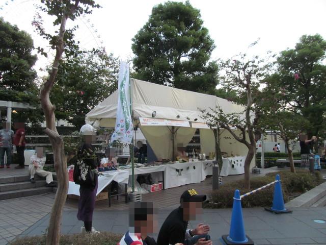 名護市商工会他の連合テント