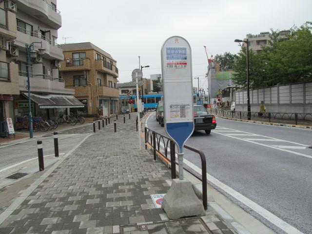 世田谷駅前バス停梅ヶ丘方面20150907その3